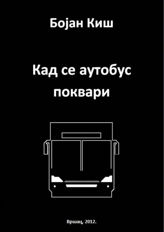 naslovna-kad-se-autobus-pokvari