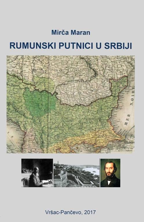 Rumunski putnici u Srbiji