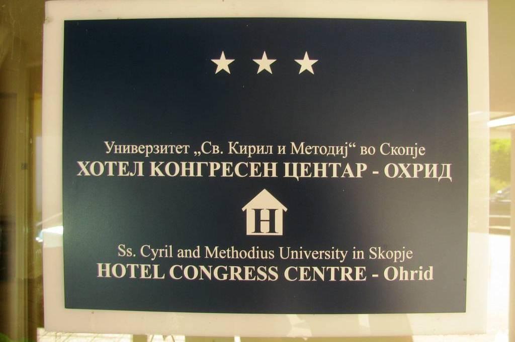 Ohrid-06