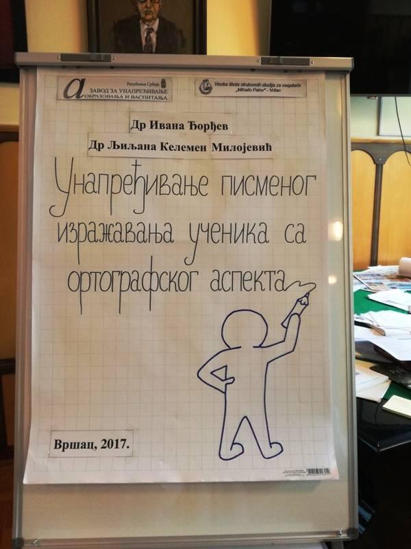 ZUOVsep17 (20)