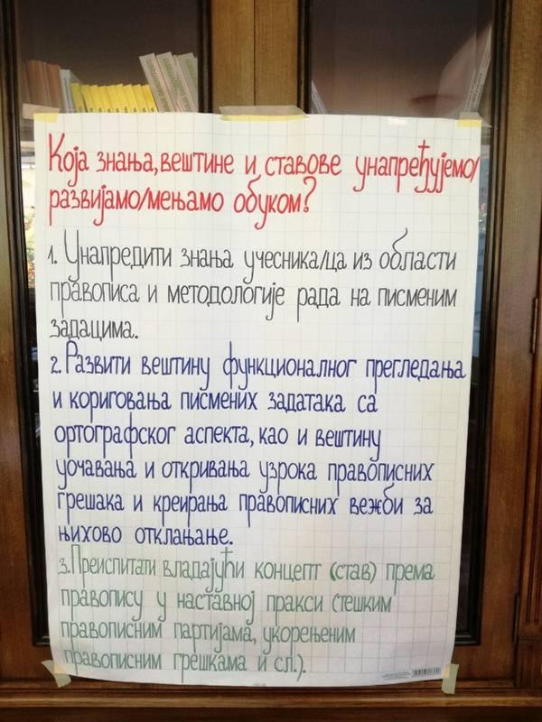 ZUOVsep17 (4)